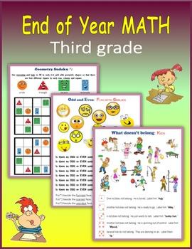 End of Year Math (Third grade)