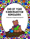 End of Year Kindergarten Homework - Directions in English and Spanish