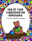 End of Year Kindergarten Homework - Directions in English