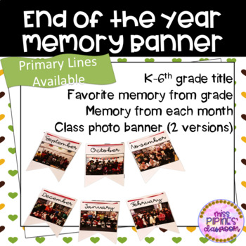 End of Year Memory Banners