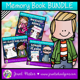 End of Year Memory Books BUNDLE