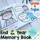 End of Year Memory Book | Activities | Bilingual | Spanish