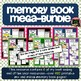 End of Year Memory Book Mega-Bundle (Schoolwide Use)