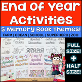 End of Year Activities Memory Books Bundle