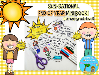 End of Year Memory Book (Sun-sational theme)