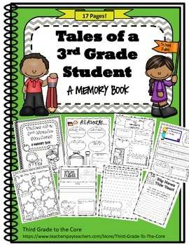 End of Year Memory Book - Third Grade