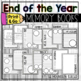 End of Year Memory Book for Any Grade
