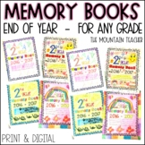 End of Year Memory Book for Any Grade   Print and Digital
