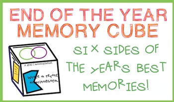 End of Year Memory Cube!