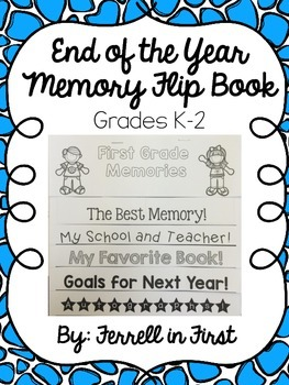 End of Year Memory Flip Book