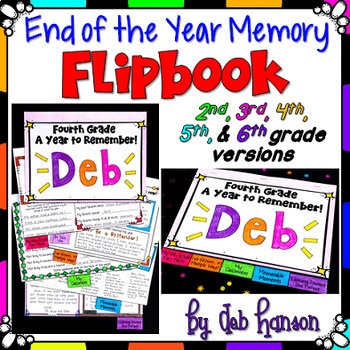 End of Year Memory Flipbook Activity: A Year to Remember!