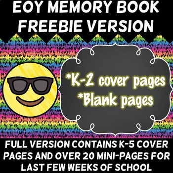 End of Year Memory Mini-Book FREEBIE for last few weeks