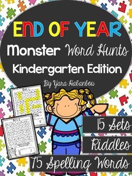 End of the Year Activities Word Hunts Kindergarten Edition
