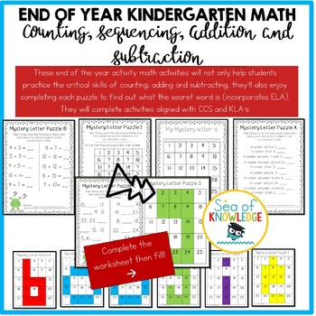 End Of The Year Math Review Game Worksheets Kindergarten By Sea Of