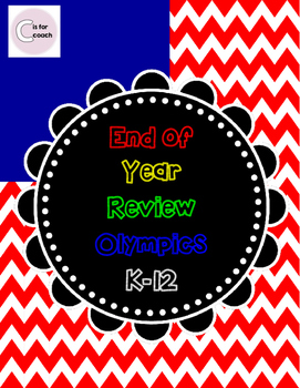 End of Year Olympics