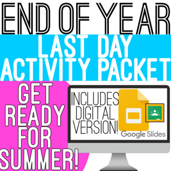 End of Year Packet