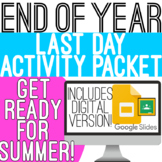 End of Year Packet - Digital Version Included
