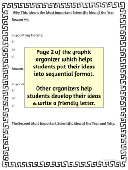 End of Year Science Persuasive Writing Activity