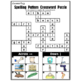 End of Year Phonics Review Crossword Puzzles - Aligned to Journeys First Grade