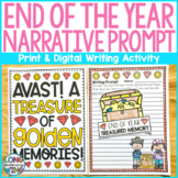 End of the Year Writing Activity & Digital End of Year Wri