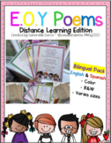 End of Year Poem (Distance Learning Edition)-Bilingual Bundle