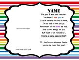 End of Year Poem Gift for Each Student