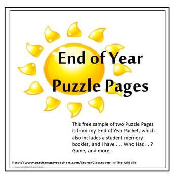 End of Year Puzzle Pages