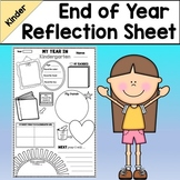 End of Year Reflection Sheet (End of Year Reflection Poster) (Kindergarten)
