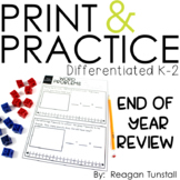 End of Year Review Print & Practice