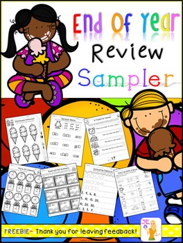 End of Year Review Sampler {FREEBIE}