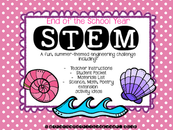 End of Year STEM - Seashell STEM Challenge
