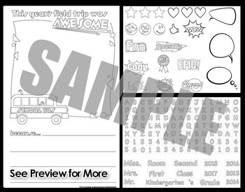 End of The Year Memory Book Scrapbook Activity