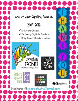 End of Year Spelling Awards-Featuring Big Dots Borders from the Pond