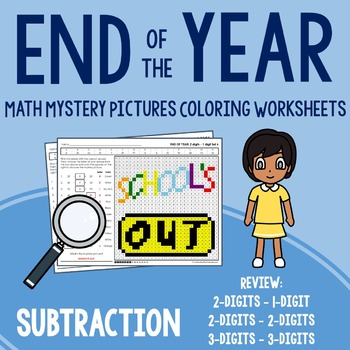 End of Year Subtraction Coloring Worksheets