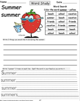 End of Year: Summer Fun Worksheets - Beach Theme - End of School