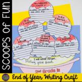 End of Year Writing Craft - Ice Cream Sundae