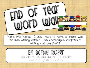 End of Year Word Wall Freebie