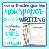 End of Year Writing Activity - Kindergarten - (Print and Digital)