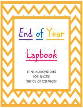 End of Year Yearbook Lapbook