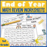 End of Year First Grade Math Review