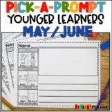 End of the School Year Activities | Kindergarten Writing P