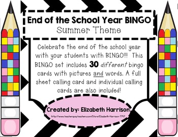 End of the School Year BINGO (Summer Theme)