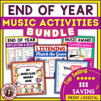 End of the School Year BUNDLE
