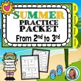 2nd Grade Summer Packet for 2nd Grade to 3rd Grade