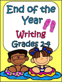 End of the Year Writing Activity