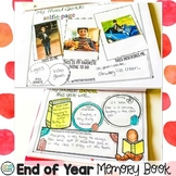End of Year Writing Activities - A No Prep Memory Book
