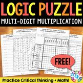 FREE Multi Digit Multiplication Logic Puzzle {4.NBT.5, 5.NBT.5}