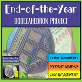 End-of-the-Year 3-D Yearbook Dodecahedron Project Kit