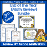 End of the Year 3rd Grade Math Review Worksheets & Task Cards Bundle