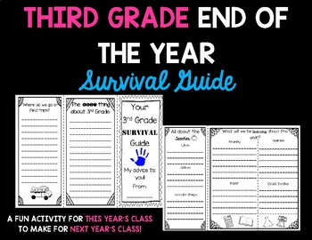 """End of the Year 3rd Grade """"Survival"""" Brochure"""